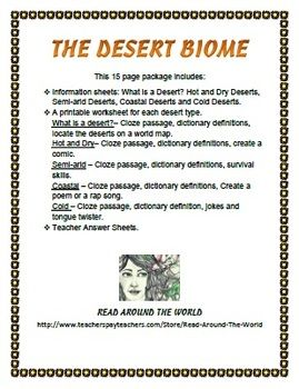 http://www.teacherspayteachers.com/Product/The-Desert-Biome-1176193 The Desert Biome By Read Around the World