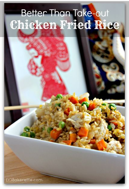This chicken fried rice recipe is better than take-out! It's quick and easy to make. Eat it as a side dish or as the main meal! It's incredibly tasty and satisfying. Bakerette.com