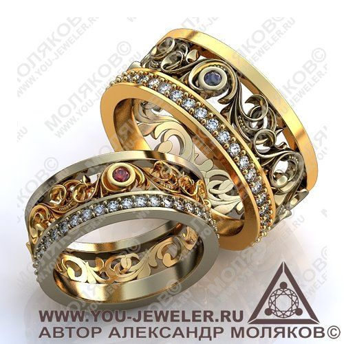 Обручальные кольца страница 4