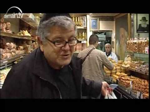 Les Juifs Tunisiens de Belleville - YouTube