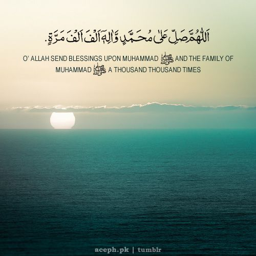 O' Allah send blessings upon Muhammad (peace be upon Him) and the family of Muhammad (peace be upon Him) a thousand thousand times. Background: dollzi