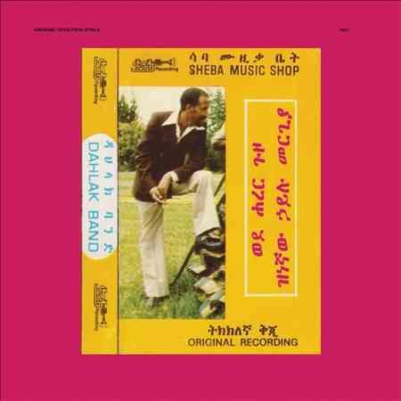 Hailu And Dahlak Band Mergia - Wede Harer Guzo