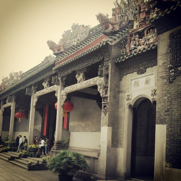 one of the few places to see in GZ...