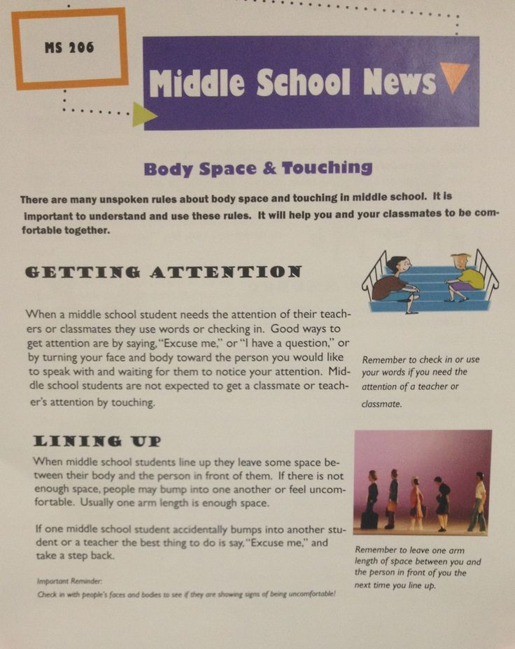 Middle School News Social article about body awareness non-verbal - Newsletter Format