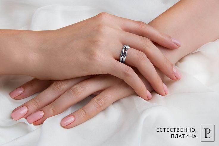 Момент, когда он сделал вам предложение, незабываем. И вовсе не обязательно снимать ваше помолвочное кольцо после свадьбы. Изящный тандем помолвочного и обручального колец из платины выглядит как единое целое и напоминает о самых прекрасных моментах вашей жизни! #PlatinumLab #кольцо #кольцосбриллиантом #помолвочноекольцо #обручальноекольцо #колечки #rings #бриллиант #jewelry #обручальныекольца #колечко #ring #свадебныекольца #ювелирныеукрашения #ювелирныеизделия #бриллианты #diamond