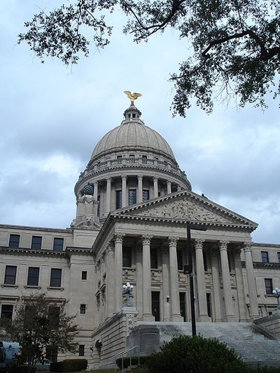 Jackson, Mississippi Capital building I lived in Jackson from 1956 until 1966.  I worked there until 1969