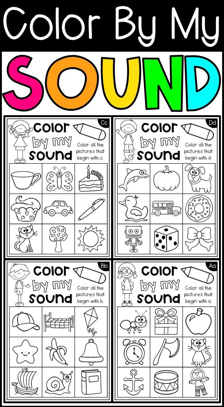 Beginning Sounds Worksheets Color By My Sound Beginning Color Sound Sounds Beginning Sounds Worksheets Kindergarten Worksheets Letter Sounds Kindergarten [ 1307 x 720 Pixel ]