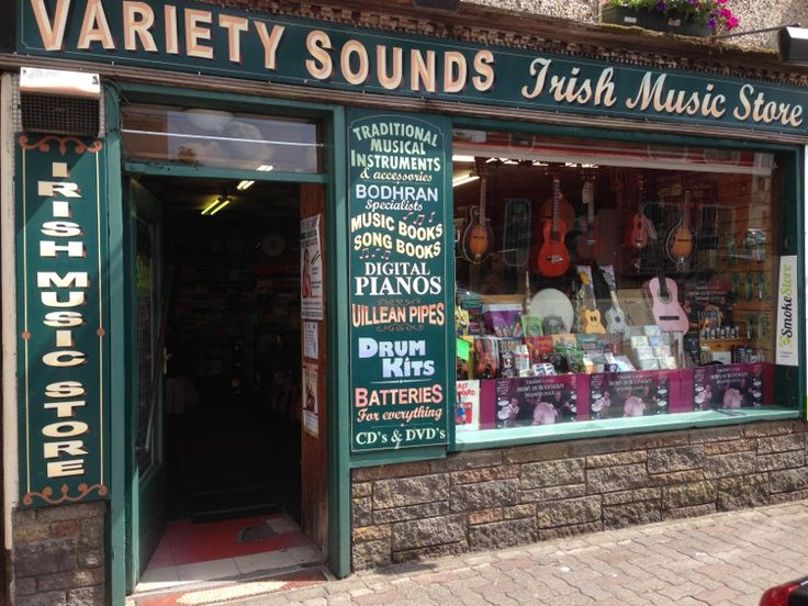 Variety Sounds, Music Shop, College Street, Killarney, Co Kerry