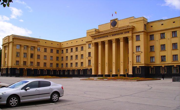 Government House of Chuvash Republic, Cheboksary, Russia