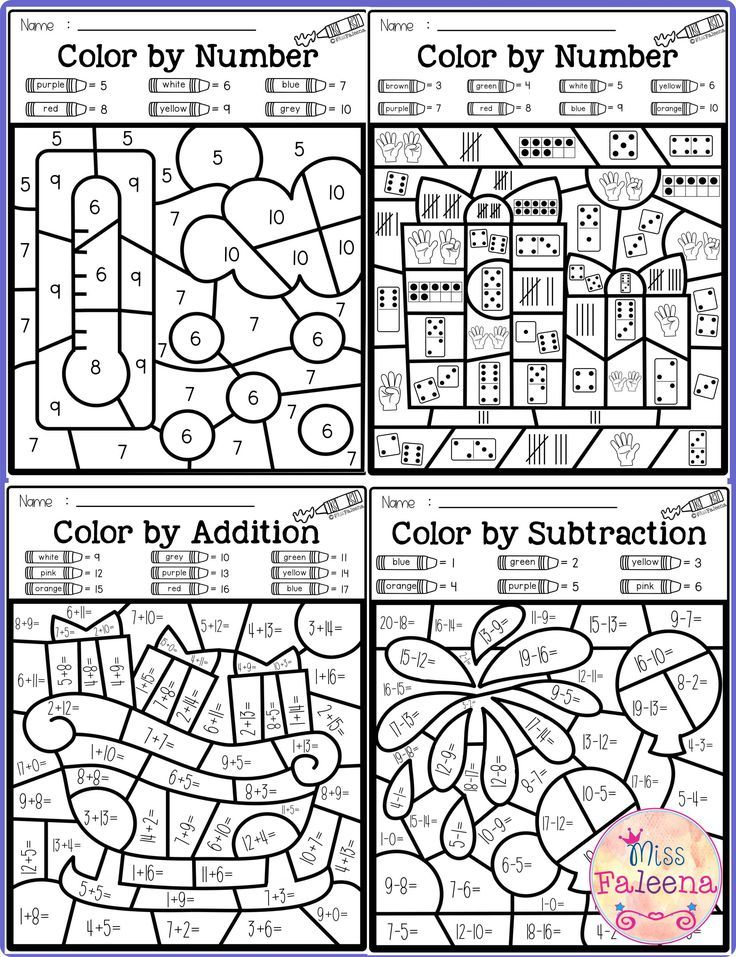 Math Printables To Use When Teaching Children How To Count And How To Add In Kindergarten Math Coloring Worksheets Math Coloring 1st Grade Math