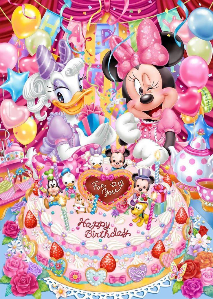 Tenyo Japan Jigsaw Puzzle (D-500-455) Disney Minnie & Daisy Happy Birthday (500 Pieces)