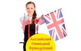 Летний лагерь - Английский в Киеве - Курсы для детей и подростков -  Success