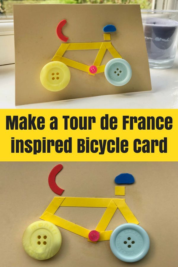 Crafts Make A Tour De France Inspired Bicycle Card Bicycle