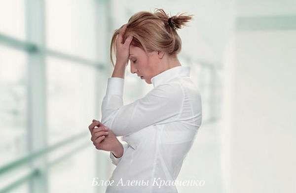 Почему кружится голова причины. Почему кружится голова. Кружится голова. Причины головокружения у мужчин и женщин. Головокружение и боли в животе. Кружится голова и тошнит.
