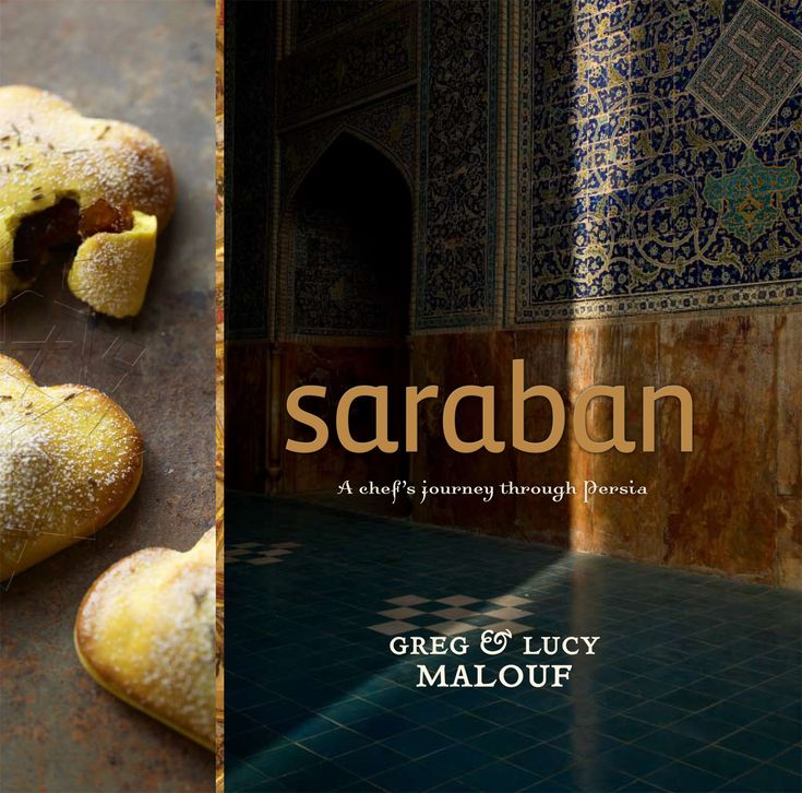 Saffron liquid recipe from Saraban by Greg Malouf | Cooked