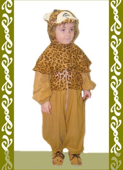 kostým gepard, Ladana