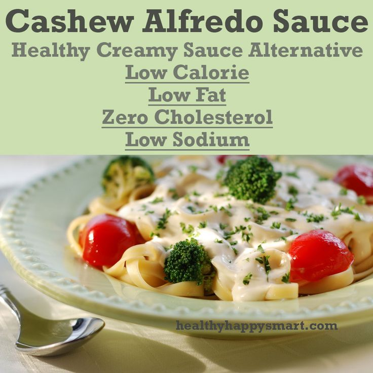 Cashew Alfredo Sauce - a healthy alternative to traditional Alfredo sauces. RECIPE!! Plus nutritional facts compared!