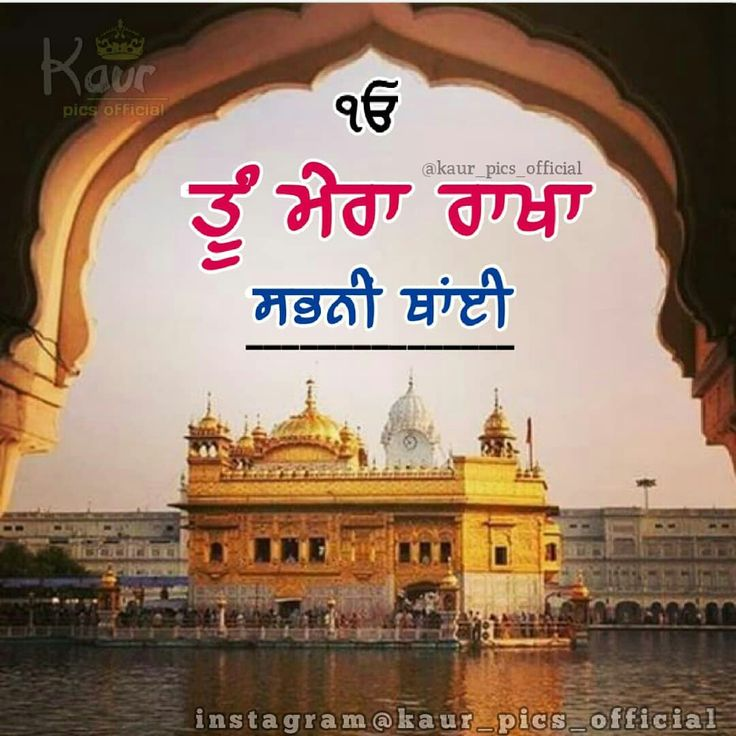 Shri Guru Granth Sahib: Pin By Rahul Dhaliwal On Baba G Pic's