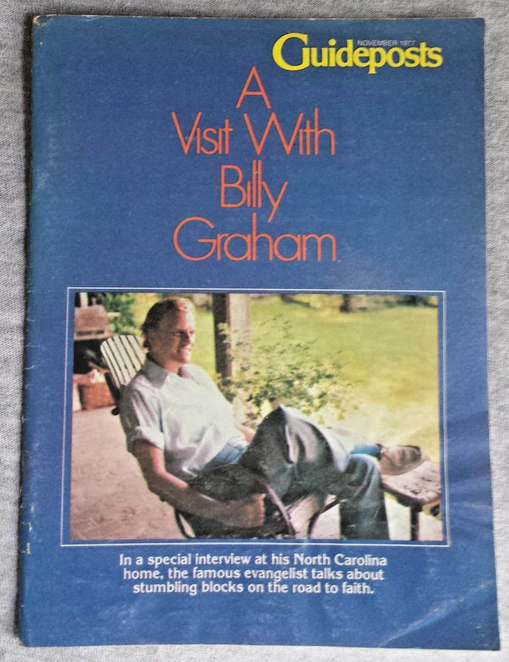 A Visit with BILLY GRAHAM ~GUIDEPOSTS Magazine ~ November 1977