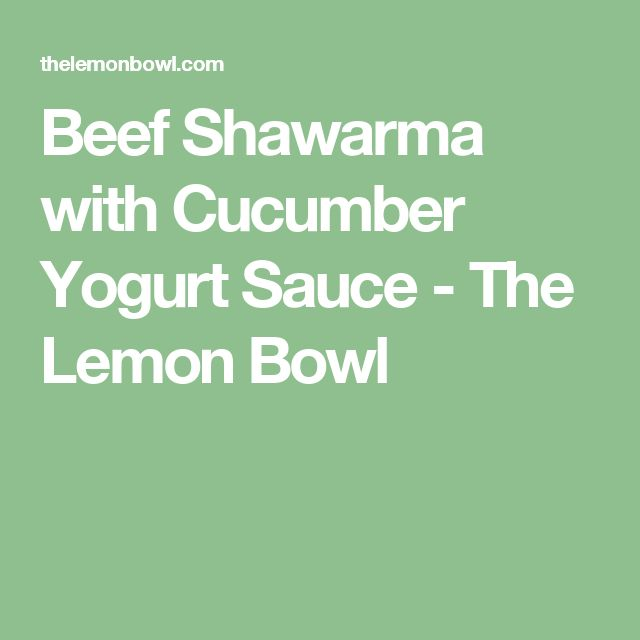 The 25 best beef shawarma sauce recipe ideas on pinterest beef shawarma with cucumber yogurt sauce the lemon bowl forumfinder Image collections