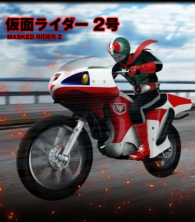 仮面ライダー 2号