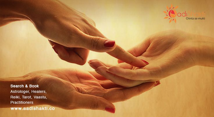 Palmistry is an art that has preserved the wisdom of antiquity www.aadishakti.co/services