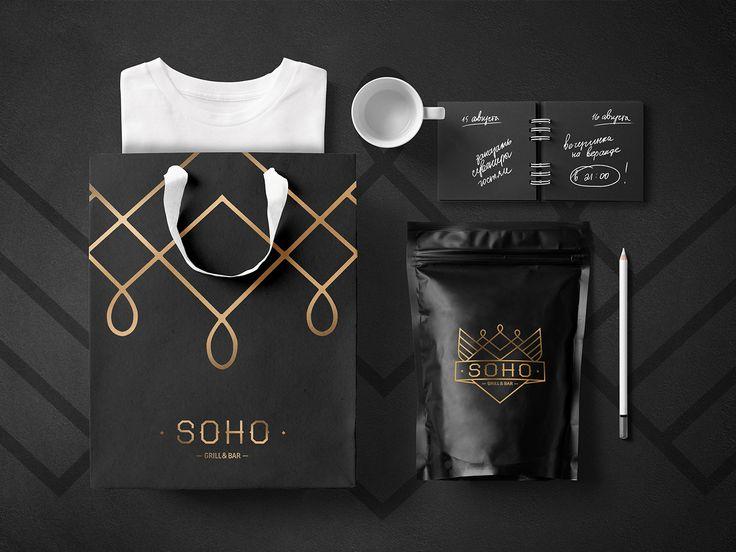 Фирменный стиль для гриль-бара Сохо on Behance