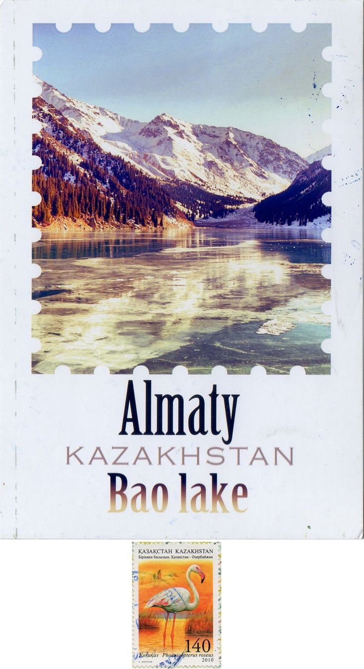 Swap - Arrived: 2016.10.15   ---   Big Almaty Lake (BAO), in the Trans-Ili Alatau mountains, 15 km south from the center of Almaty in Kazakhstan