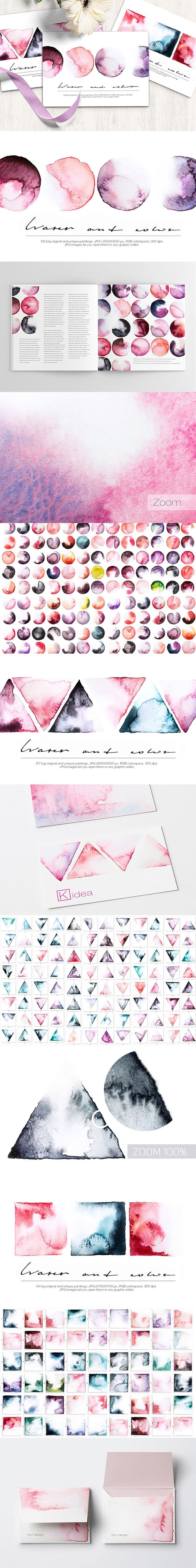 Watercolor Textures Collection