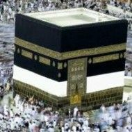 Find out how to perform Hajj and Umrah in 2014?