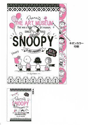 New Snoopy Peanuts Party Neon Color Printing Clear File With 5 Index Pink Museum | eBay