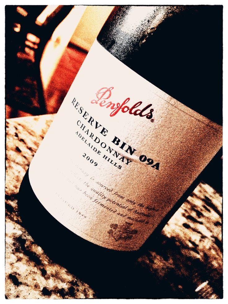 Penfolds Reserve Bin 09A - so good...