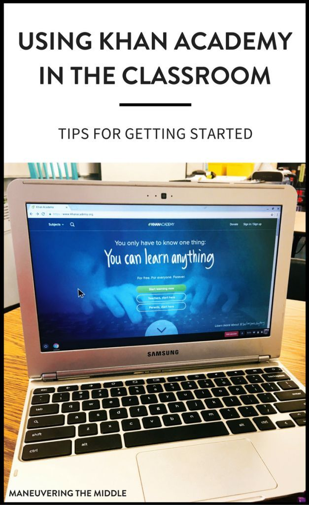 Khan Academy is valuable resource for differentiating in the math classroom. Tips for using Khan Academy effectively and efficiently! | http://maneuveringthemiddle.com