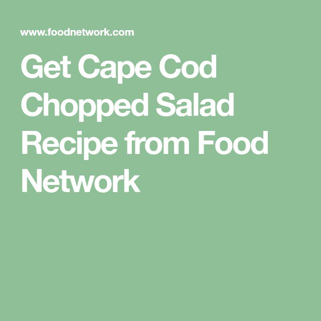 Cape Cod Chopped Salad Recipe Cape Cod Pinterest
