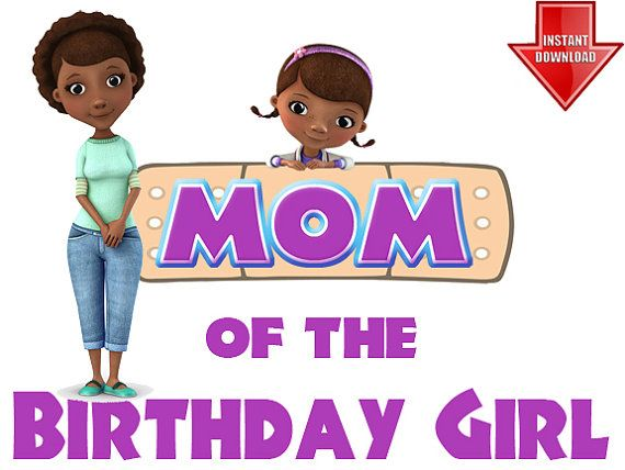 Disney Doc Mcstuffins Mom Of The Birthday Girl By