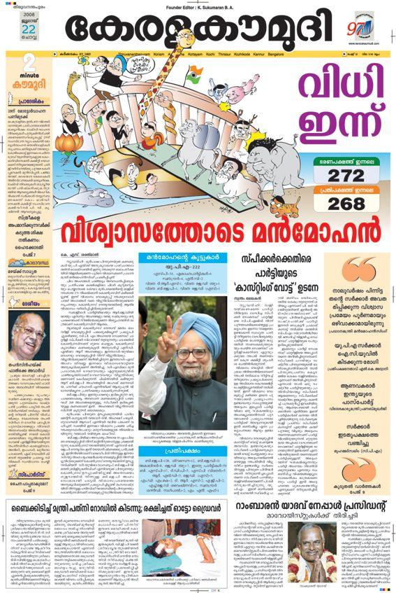 .Magazine'S Newspaper Design, Newspaper Njr212