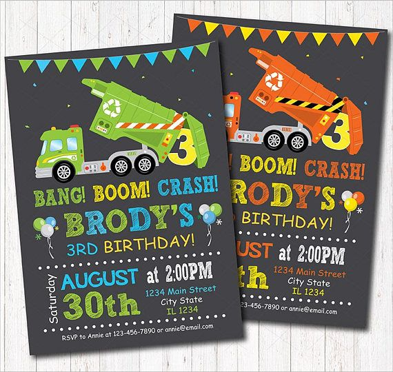 Garbage Truck Birthday Invitation Garbage Truck Birthday