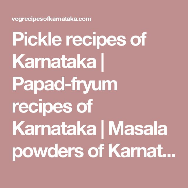 Pickle recipes of Karnataka | Papad-fryum recipes of Karnataka | Masala powders of Karnataka