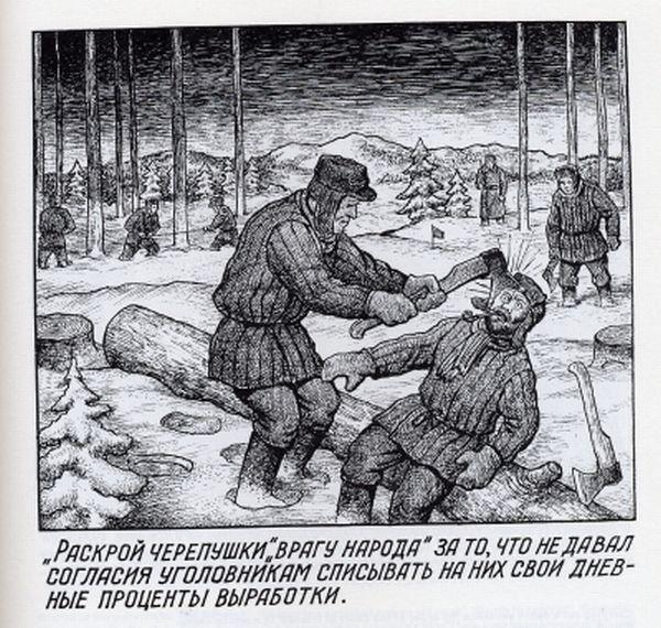 Рисунки из ГУЛАГа, которые сделал Данзига Балаев, работающий надзирателем.Слабонервным советую не смотреть.