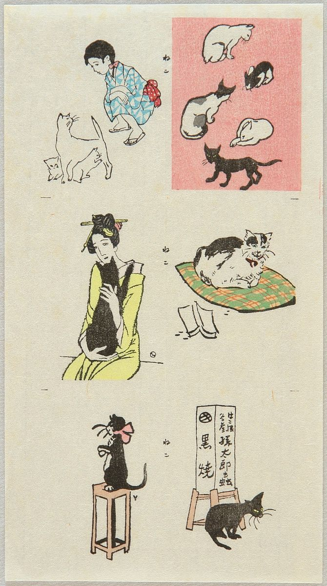 """* Collection of Cats Ca. 1920 - 30. """"Neko Zukushi"""" (Collection of Cats). The very rare uncut collection of cat prints. The girl holding a black cat was Oyo, a lover of Yumeji. Yumeji Takehisa has been considered as the main figure who propelled """"Taisho romanticism"""". The dreamy, fragile looking girls Yumeji invented in his works were so popular during 1900 - 1930s that they became the cultural icon of the Taisho - early Showa era. Many artists imitated this """"Yumeji Loo Yumeji Takehisa…"""