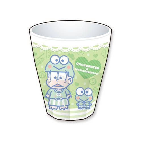 チョロ松×けろけろけろっぴ カフェ限定メラミンコップ ...