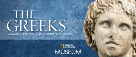 ΑΘΑΝΑΤΟ ΕΛΛΗΝΙΚΟ ΦΩΣ-Ντοκιμαντέρ N. Geographic για τα 5.000 χρόνια Ελληνικού πολιτισμού (ΒΙΝΤΕΟ)