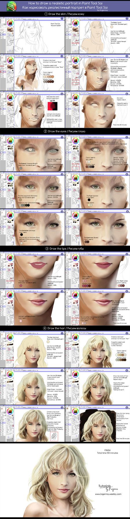 How to draw a realistic portrait in Sai / Tutorial by Kajenna.deviantart.com on @DeviantArt