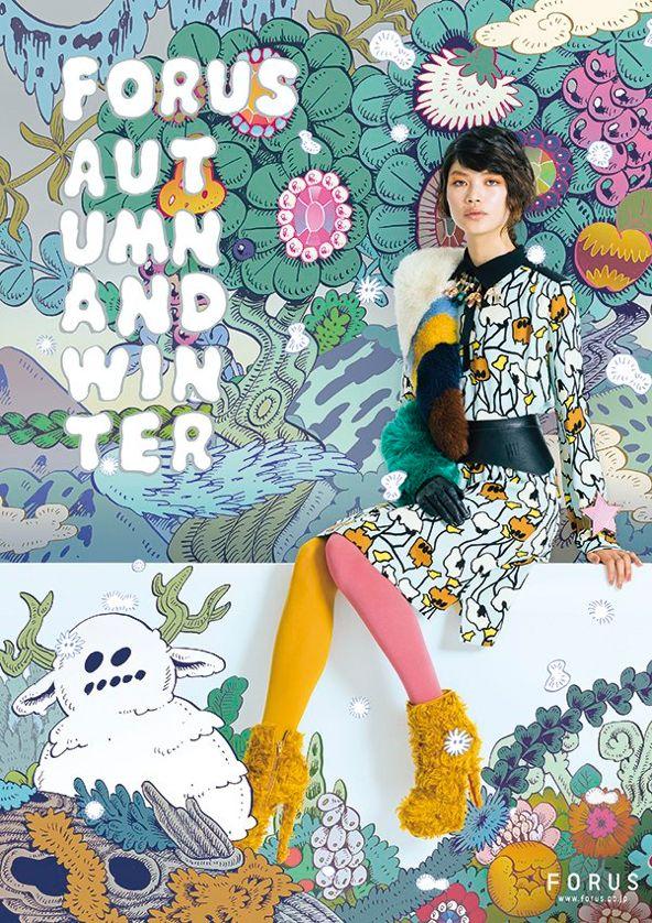 VIVRE/FORUSの2016秋冬広告ができました。秋と冬が混在する不思議な世界を描いてくれたのは谷口菜津子 @nco0707 さんと、春夏に続き注目のモデル福士リナ @top2712  さんです! #谷口菜津子 #福士リナ