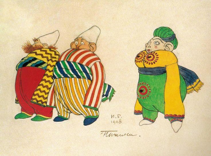 イワン・ビリービン Ivan Bilibin Иван Билибин オペラ「金の鶏の物語」(リムスキー=コルサコフ作曲)衣装デザイン Costume design for the opera