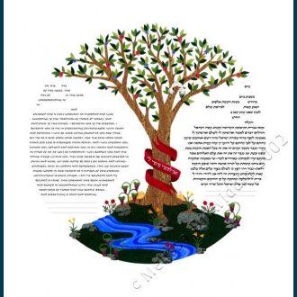 Round Tree of Life Ketubah