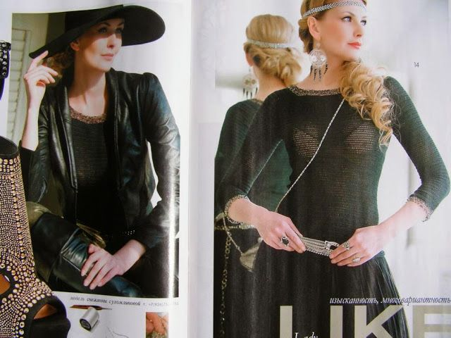 Journal Mod Zhurnal Mod 578 Russian Crochet Patterns Fashion Magazine Book - Duplet Crochet - Picasa Web Albums