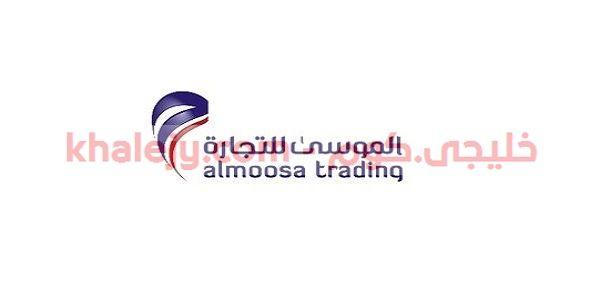 شركة الموسي للتجارة هي شركة رائدة في مجال الملابس والأحذية منذ أكثر من أربعين عاما ماركات عالمية International Brands Arabic Calligraphy Khal Calligraphy