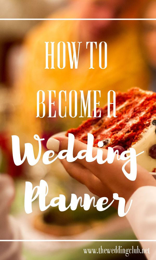 How to become a wedding planner