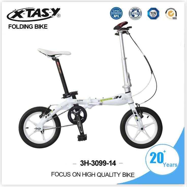 """XTASY MINI 14 inch folding bike,kids folding bike"""